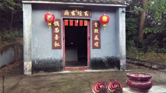 Monastère Shek Mun Kap Loe - Chine