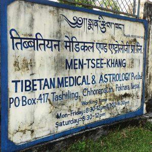Pokhara tibetan village - Apogée Voyages