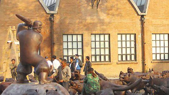 798 art district Pékin - Apogée Voyages