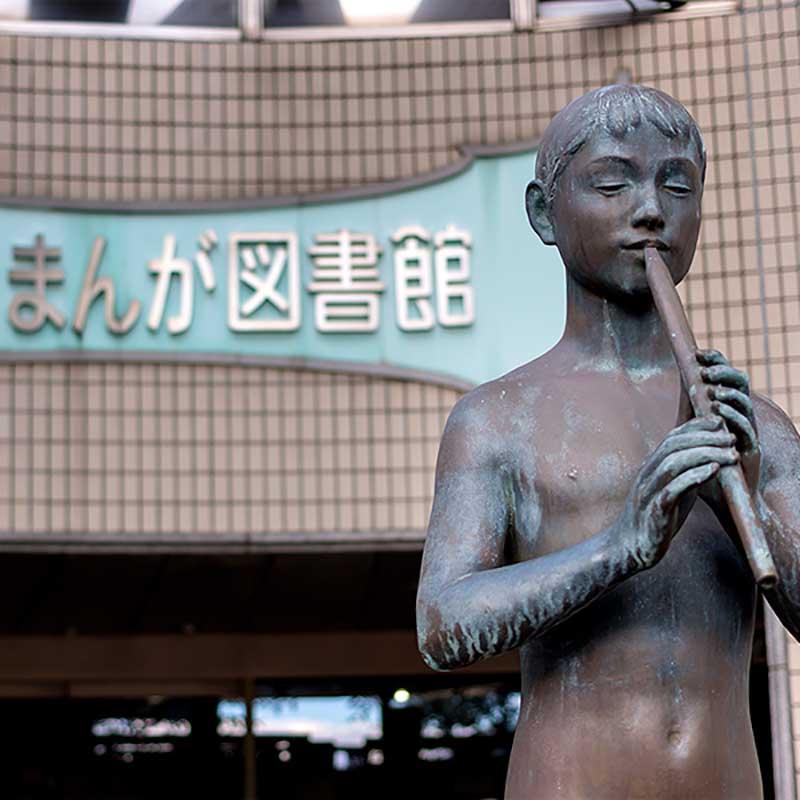 Triennale 2019 Setouchi - Apogée Voyages