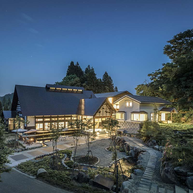 Hôtel Satoyama Jujo - Japon - Apogée Voyages