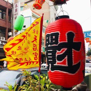 Atelier Lampions à Lukang Taiwan - Apogée Voyages