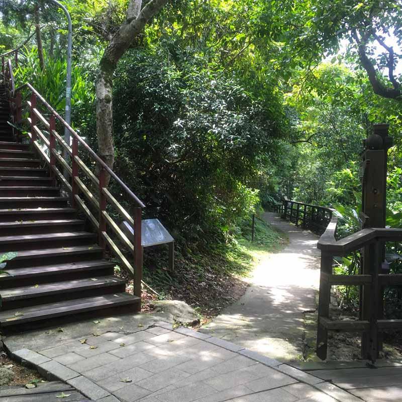Randonnée à Taipei – Xianji Yan - Apogée Voyages