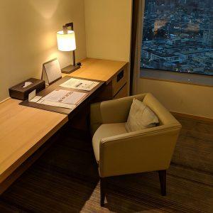 Hôtel Cozzi Kaohsiung Zhongshan Taïwan - Apogée Voyages