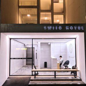 Swiio Da'An Hotel Taipei - Taiwan - Apogée Voyages